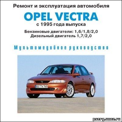 Руководство По Ремонту И Эксплуатации Opel Astra J 1.4 Turbo